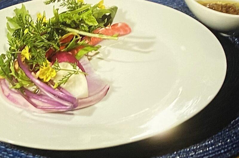 春野菜のバーニャカウダの作り方 小倉知巳シェフの横須賀野菜レシピ 4月17日