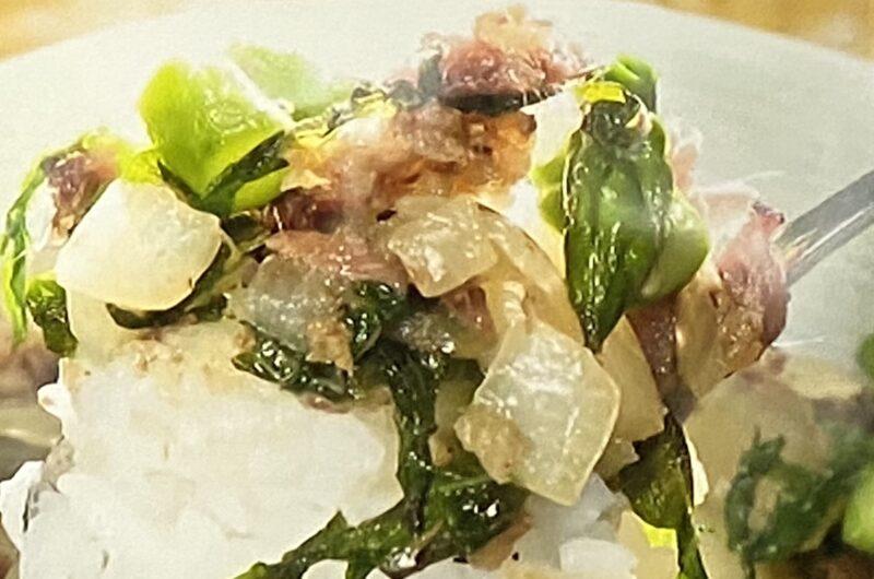 【王様のブランチ】アスパラ玉ねぎ丼の作り方 リモバト5分丼レシピ(4月10日)