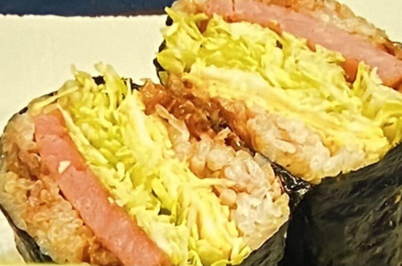 【ヒルナンデス】お好み焼き風おにぎりサンド(スパムおにぎり)の作り方 春キャベツレシピ(4月1日)