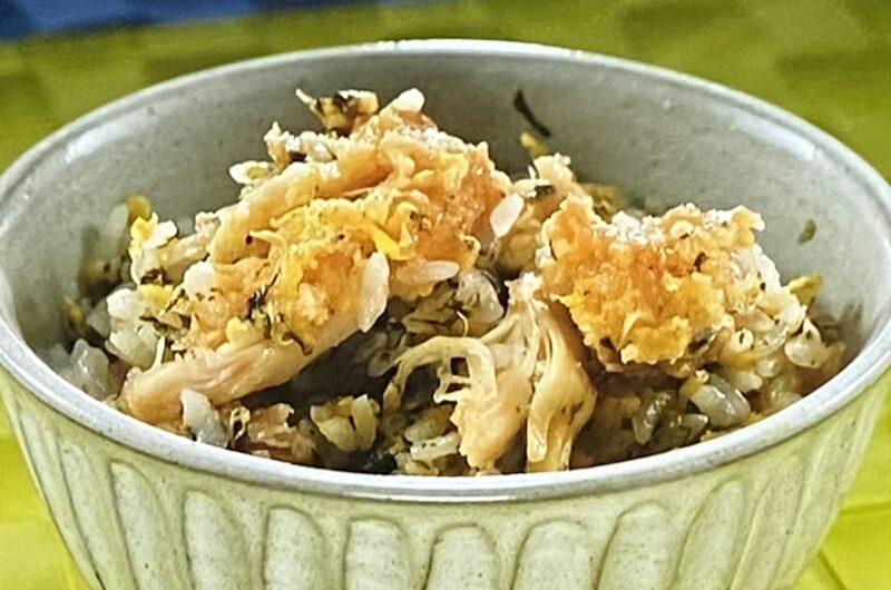 【家事ヤロウ】ファミチキと海苔の炊き込みご飯の作り方 コンビニホットスナックアレンジレシピ(4月20日)
