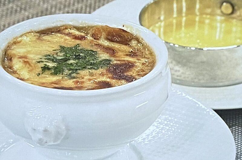 【あさイチ】シーフード入りオニオングラタンスープ&アイオリソースの作り方 (4月15日)