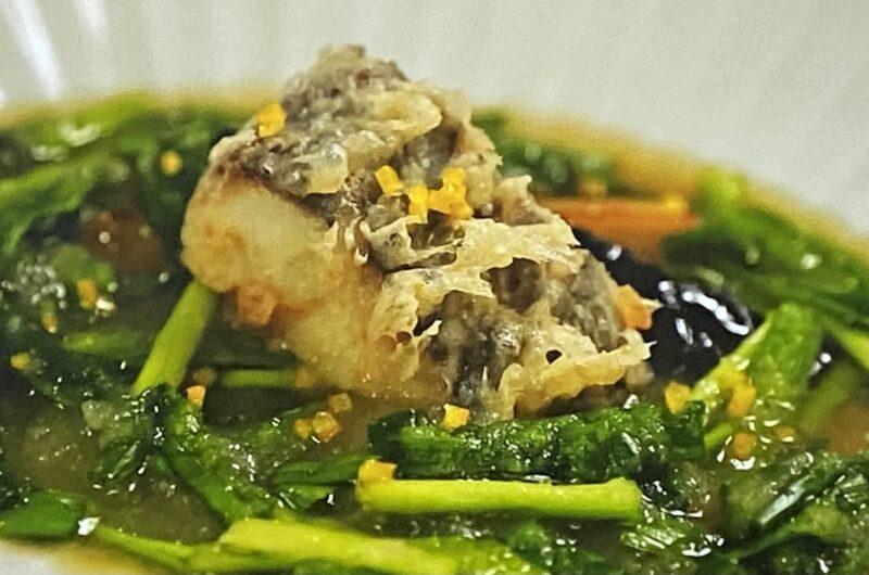 【あさイチ】にらとかぶのみぞれ&白身魚の天ぷらの作り方 にら料理レシピ(4月20日)