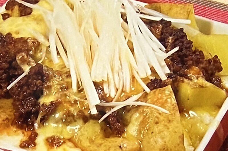 【ヒルナンデス】新じゃがいもの中華風ドリアの作り方 新じゃが料理レシピ(4月15日)