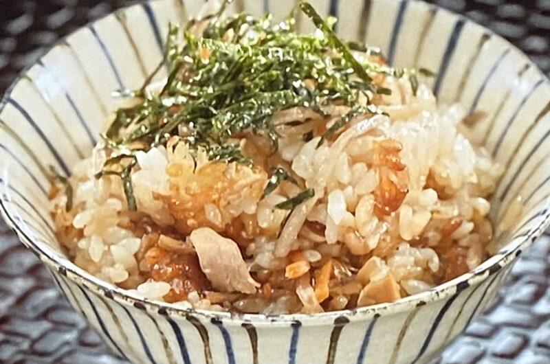 【家事ヤロウ】料亭風ごぼうサラダ飯の作り方 炊き込みご飯アレンジレシピ(4月27日)