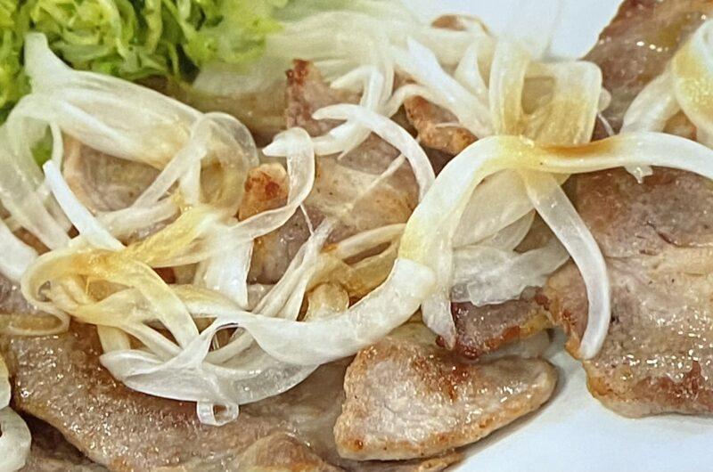 【あさイチ】酢玉ねぎソースのポークソテーの作り方 「みんなゴハンだよ」レシピ(4月19日)