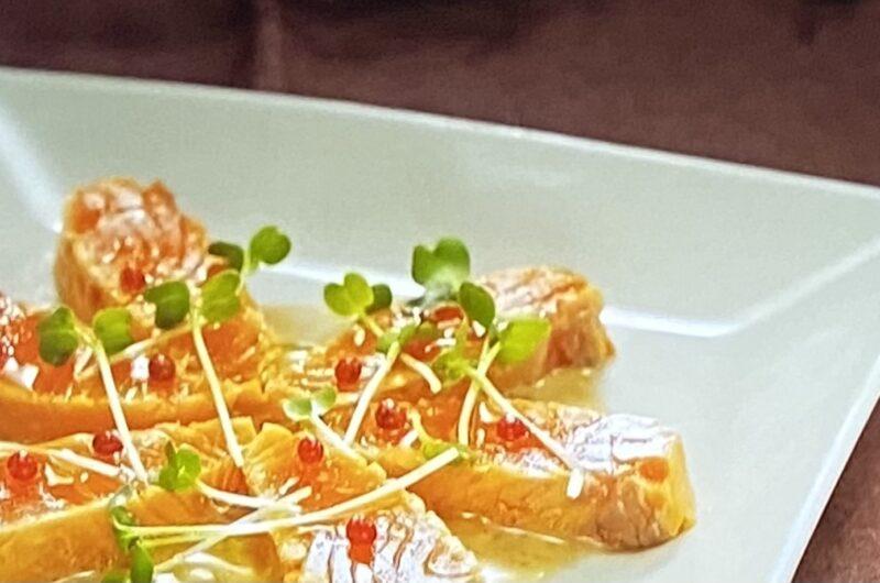 【ラヴィット】サーモンのミキュイの作り方 キューピードレッシングアレンジレシピ(4月6日)