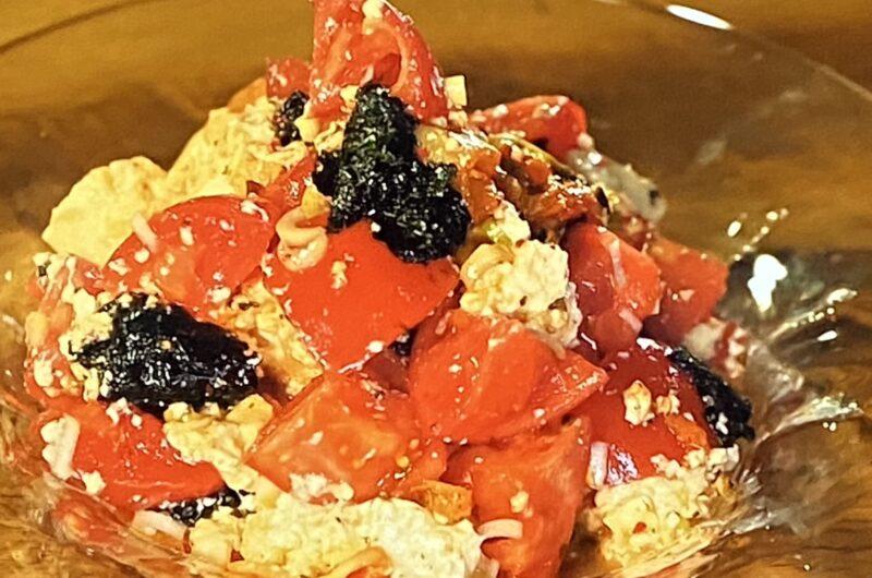【家事ヤロウ】豆腐とトマトの紅白サラダの作り方 和田明日香さんレシピ(4月6日)