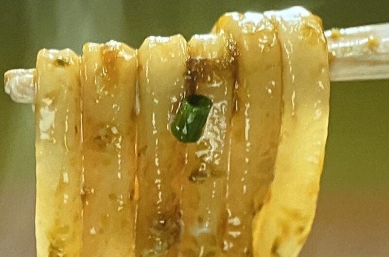 【家事ヤロウ】のりポタうどんですよの作り方 冷凍うどんレシピ(4月6日)