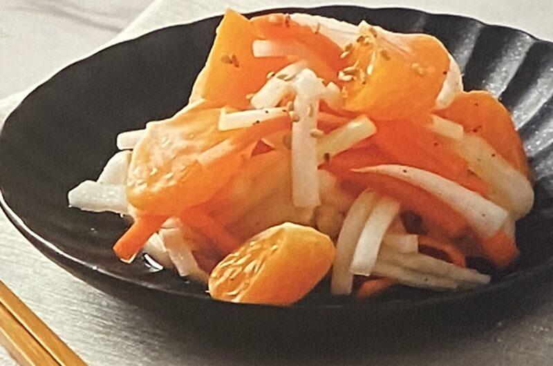 【あさイチ】にんじんと柑橘の和えものの作り方 天ぷらに合う和食レシピ(4月20日)