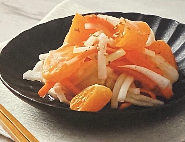にんじんと柑橘の和えもの あさイチ