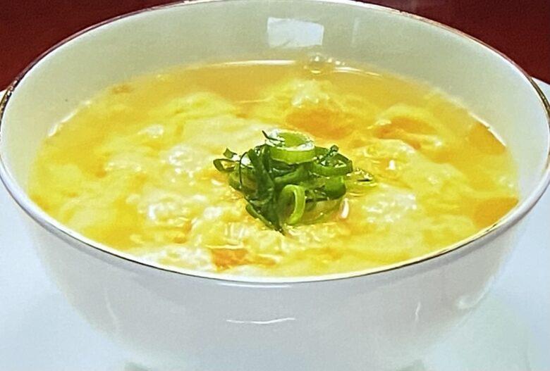 ふわふわ卵スープ キング 家事ヤロウ
