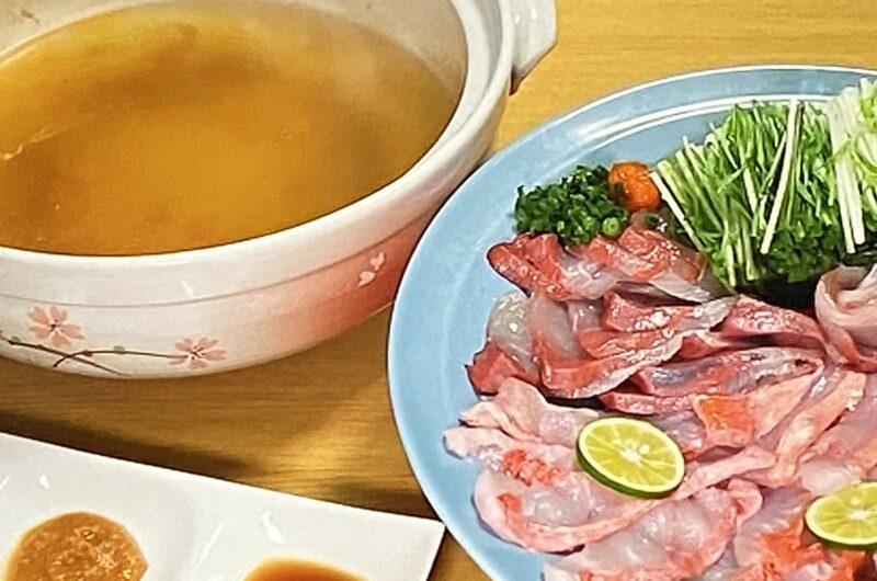 【家事ヤロウ】いかちゃん3種ダレ&金目鯛とブリのしゃぶしゃぶの作り方 海鮮居酒屋のレシピ(5月18日)
