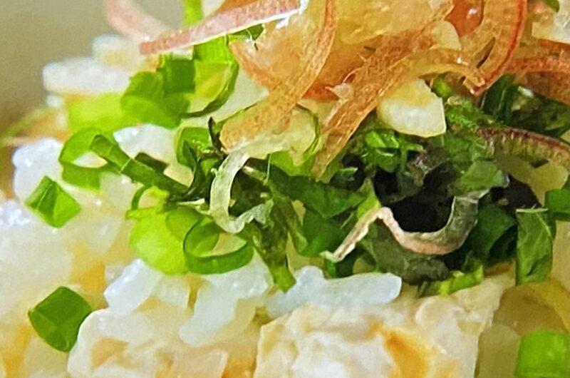 【沸騰ワード】豆腐の炊き込みご飯の作り方 家政婦志麻さんレシピ(5月7日)