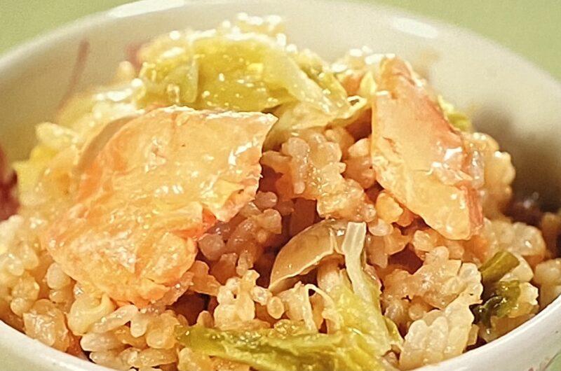 【相葉マナブ】鮭のちゃんちゃん焼き釜飯の作り方 釜ー1グランプリ(5月16日)