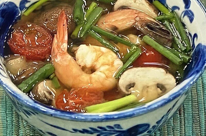 【あさイチ】トムヤムクン風えびスープの作り方 ヤミーさんのレシピ(5月25日)