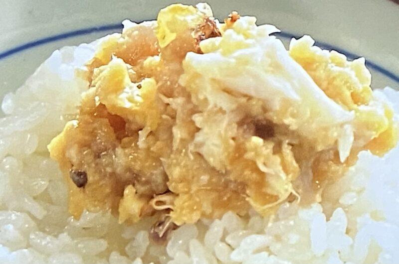 【秘密のケンミンSHOW】魚みその作り方 全国味噌グルメベスト10(5月20日)