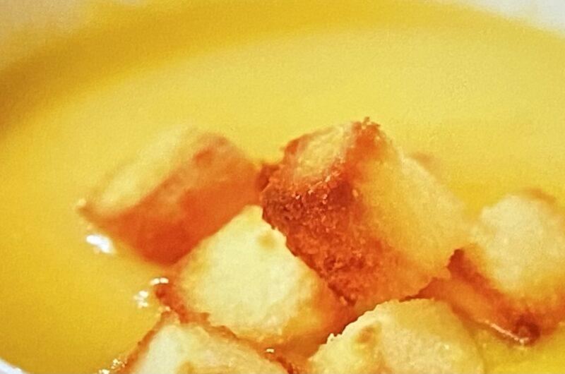 【ラヴィット】北海道チーズ蒸しケーキのクルトンの作り方 ヤマザキパンアレンジレシピ 5月7日