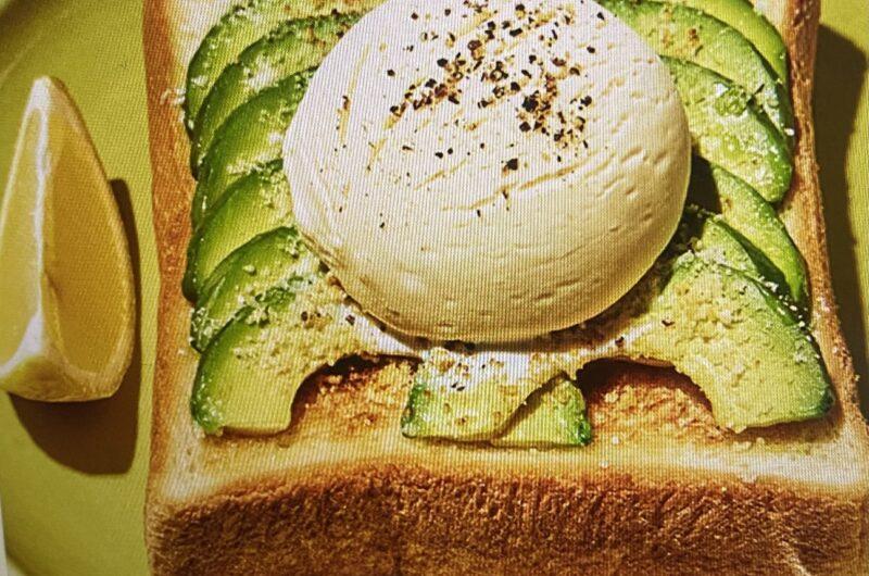 【スッキリ】アボカドチーズトーストの作り方 ハーゲンダッツアレンジレシピ(5月28日)