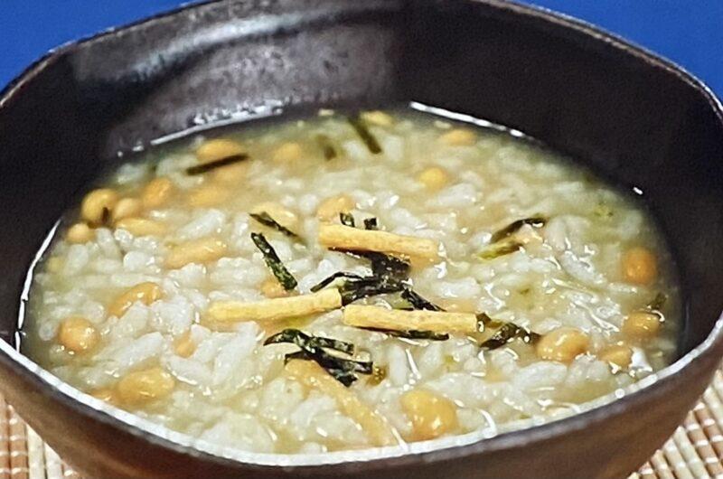 【ラヴィット】あおさ納豆雑炊の作り方 納豆アレンジレシピ 5月19日