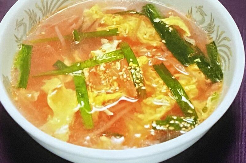 【NOと言わないカレン食堂】紅しょうがスープ「照れ屋は生まれつき」の作り方 滝沢カレンさんレシピ(5月15日)