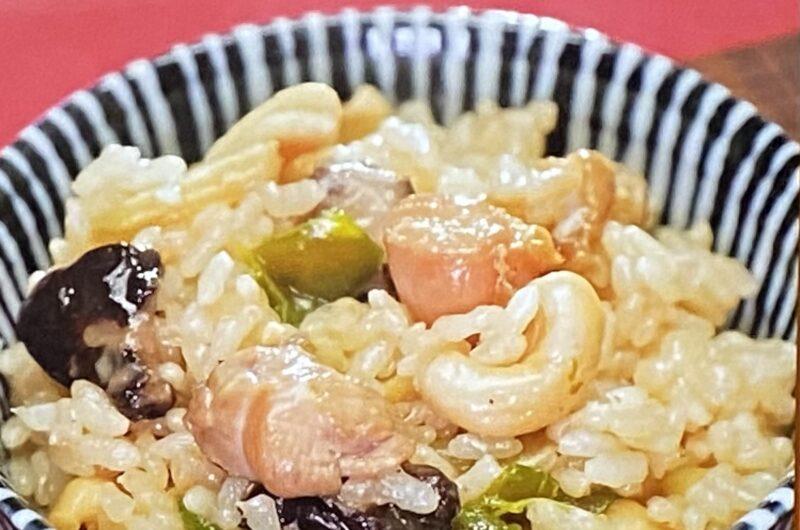 【相葉マナブ】鶏肉のカシューナッツ炒め釜飯の作り方 釜ー1グランプリ(5月2日)