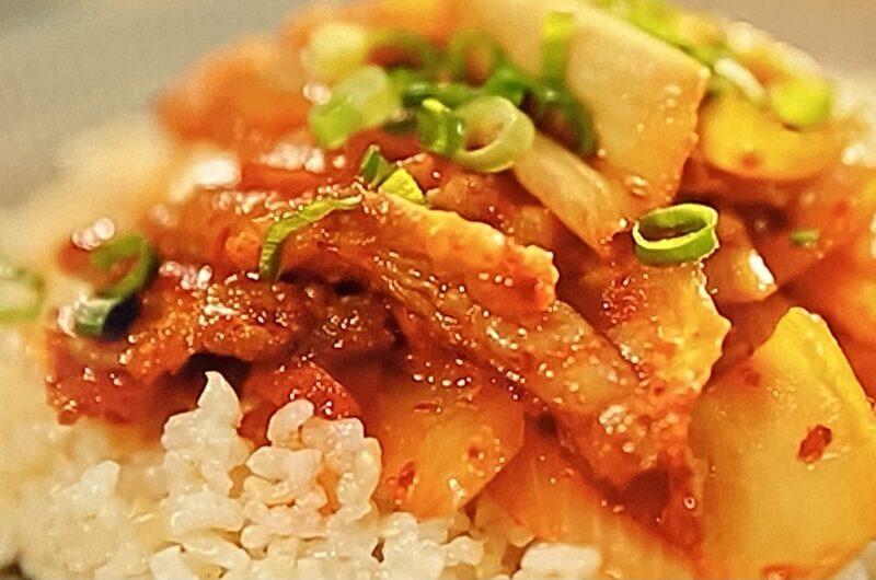 【土曜はナニする】豚肉とキムチの腸活丼の作り方 腸活レシピ 加治ひとみさんの美ボディゲット!(5月8日)