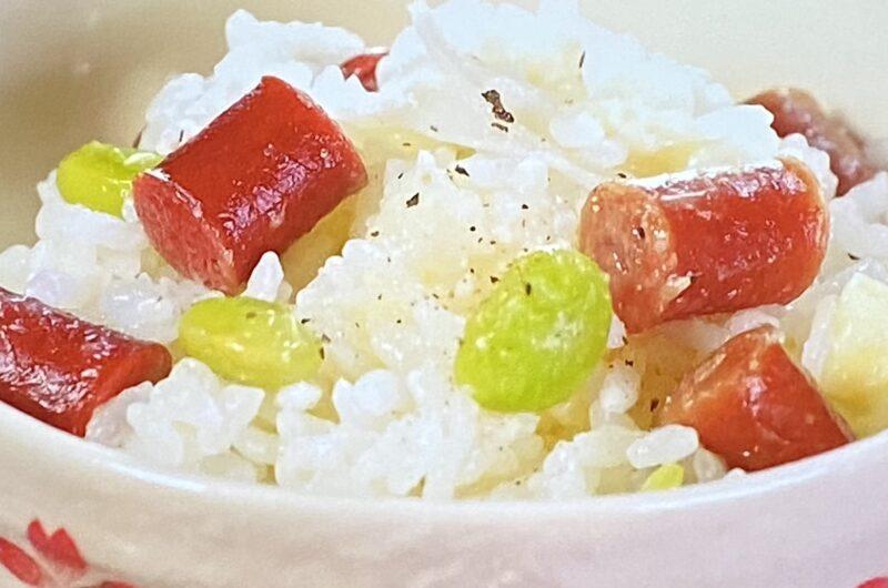 【相葉マナブ】おつまみ釜飯(カルパス 枝豆 チーズたら)の作り方 釜ー1グランプリ(5月16日)