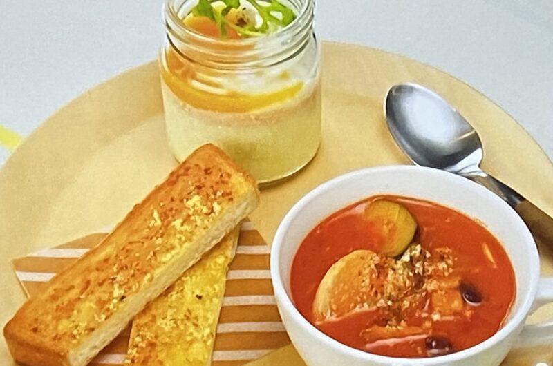 【めざまし8】ガーリックトーストの作り方 和田明日香さんのレシピ(5月27日)