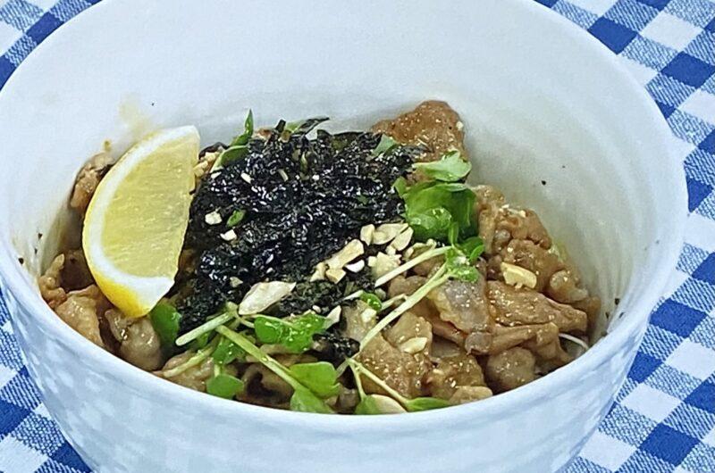 【ラヴィット】豚ねぎ油そば風うどんの作り方 日向坂加藤さん冷凍うどんレシピ(5月11日)