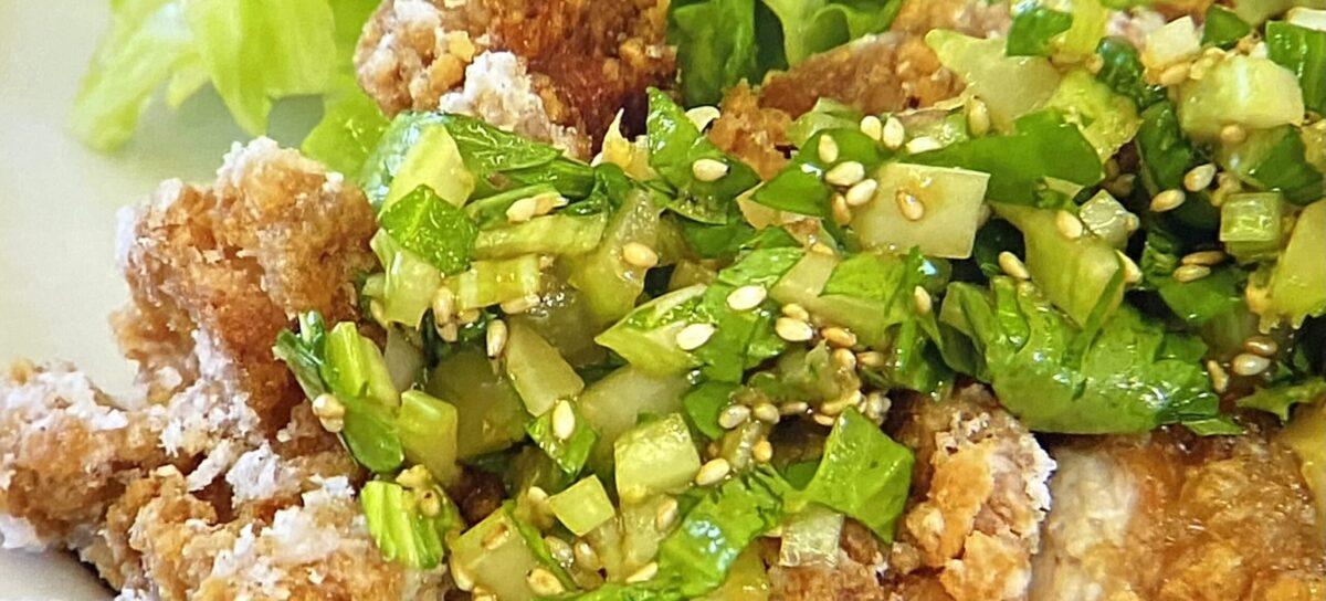 油淋鶏セロリソース 青空レストラン
