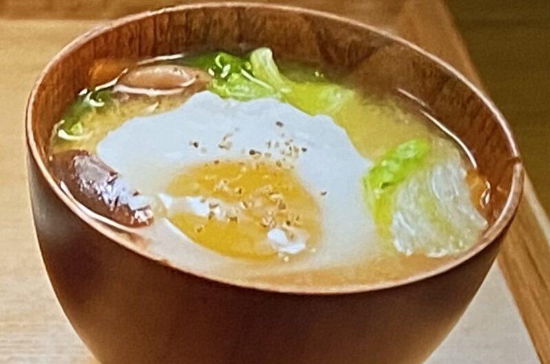 【家事ヤロウ】レタス味噌汁の作り方 レタス農家のレシピ(5月18日)