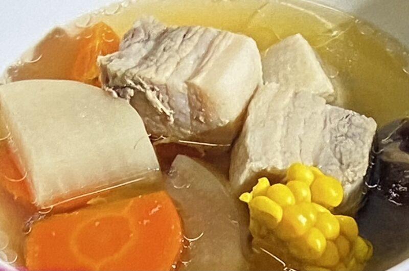 【ヒルナンデス】中華風ポトフの作り方 簗田シェフの豚肉調理法レシピ(5月19日)