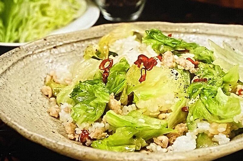 【シューイチ】レタスのペペ飯の作り方  リュウジさんバズレシピレシピ(5月16日)