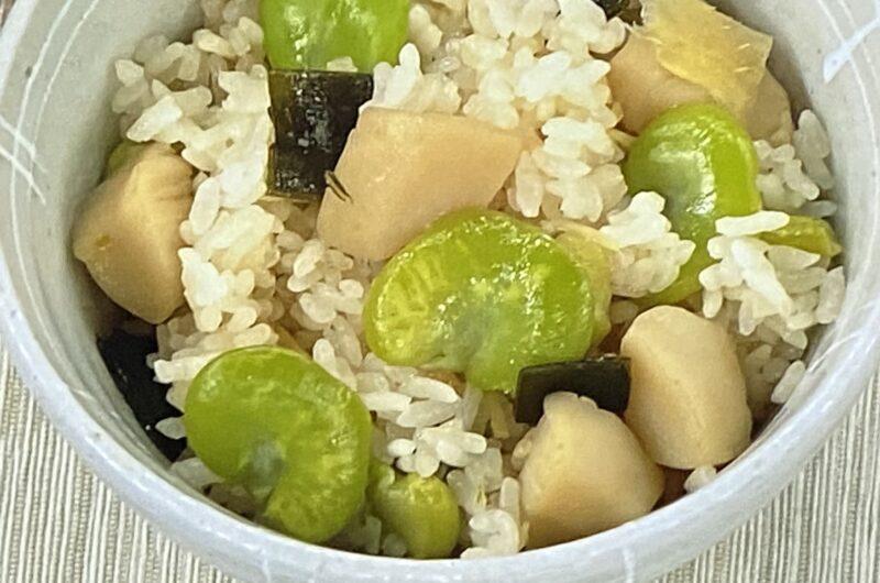 【あさイチ】帆立入りそら豆ご飯の作り方 「みんなゴハンだよ」レシピ(5月6日)