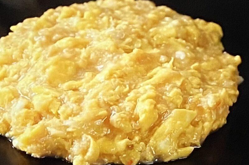 【ラヴィット】カニ玉の作り方 ミシュランシェフのレシピ