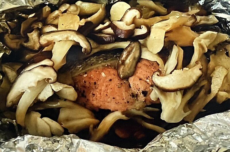 鮭とキノコのホイル蒸しの作り方【サタプラ(サタデープラス)】まるちゃんのパパめしレシピ(5月1日)