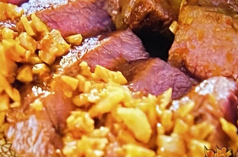 【沸騰ワード】中華風ローストビーフの作り方 家政婦志麻さんレシピ(5月7日)