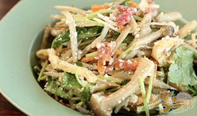 【土曜はナニする】根菜とキノコの梅チーズサラダの作り方 むくみ防止ベジたんサラダ Atsushi(あつし)