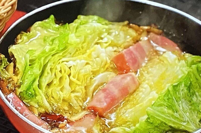 【相葉マナブ】キャベツのアヒージョの作り方 横浜キャベツ料理(5月2日)