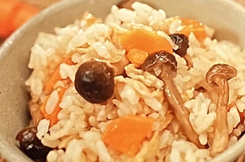 【ZIP】ラーメンスープ炊き込みご飯の作り方 小袋調味料使い切りレシピ(5月17日)