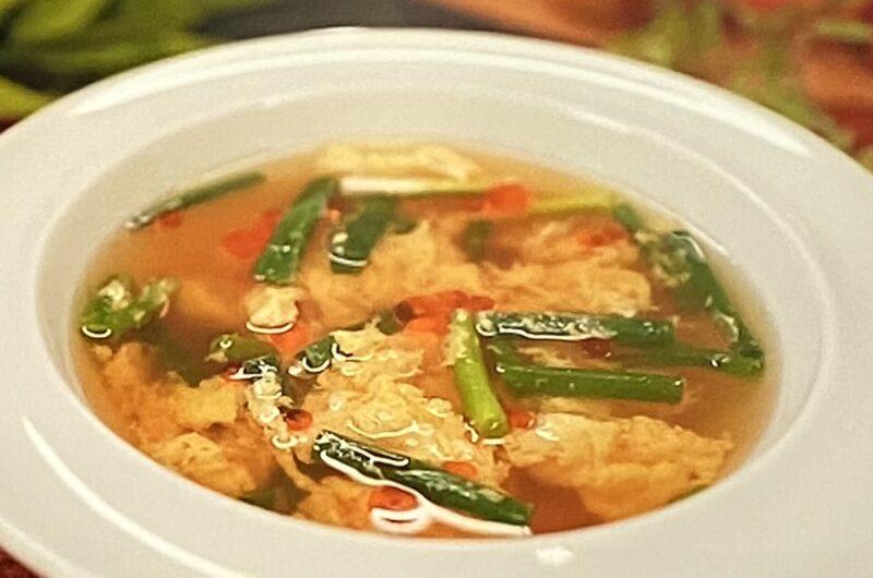 【ZIP】酸辣湯風(サンラータン風)スープ(餃子のタレ活用)の作り方 小袋調味料使い切りレシピ(5月17日)