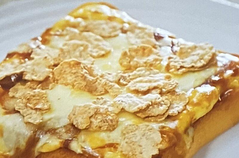 【ラヴィット】カレーパン風トーストの作り方 トーストアレンジレシピ 5月28日
