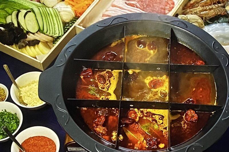 【おしゃれイズム】オリジナル火鍋&秘伝タレの作り方 増田貴久さん&四川飯店レシピ(6月27日)
