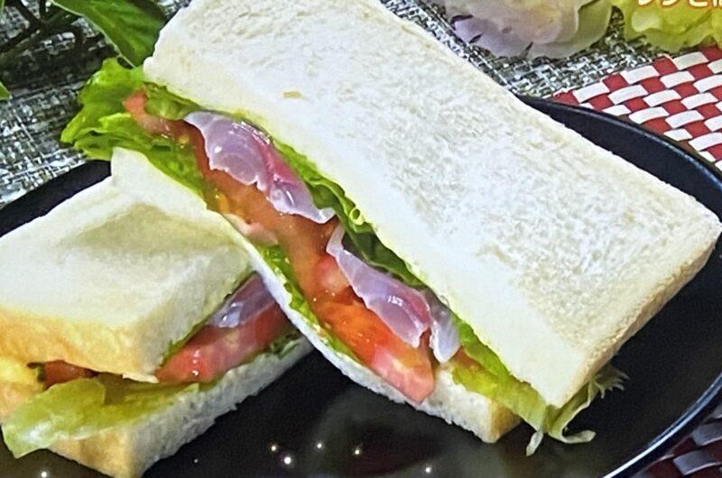 【ヒルナンデス】酢〆鯵(すじめアジ)のごまポテトサラダの作り方 アジのレシピ 調理法(6月30日)