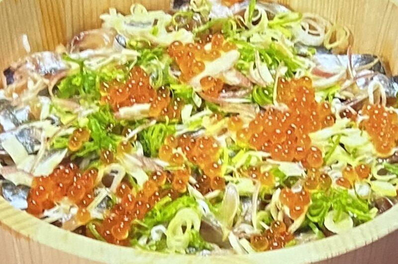 【ヒルナンデス】アジの手こね寿司の作り方 アジのレシピ 調理法(6月30日)