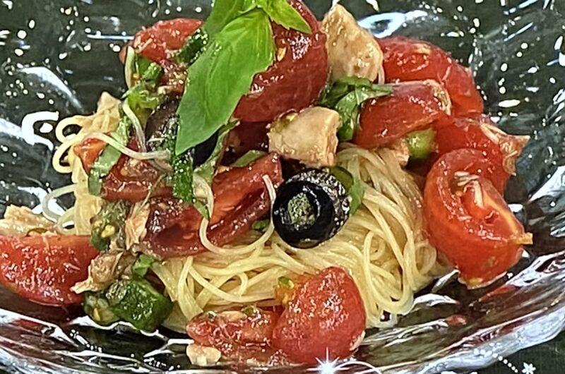 【あさイチ】ツナとトマトの冷製パスタの作り方 イタリアン片岡宏之シェフのレシピ(6月23日)