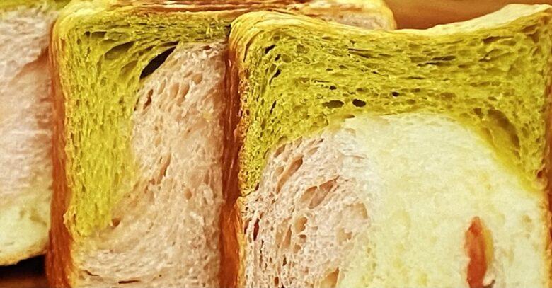 京都三色 デニッシュパン ラヴィット