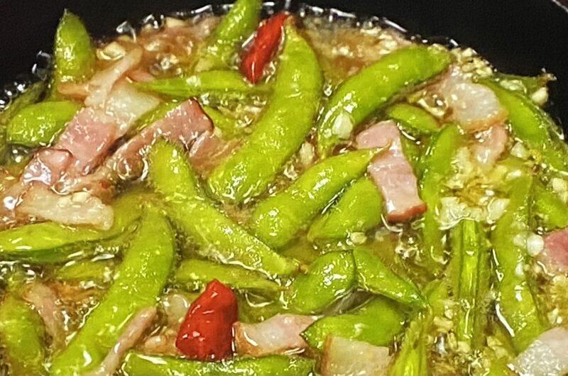 【相葉マナブ】枝豆さやごとアヒージョの作り方 枝豆レシピ 6月27日