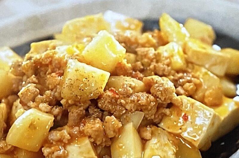 【土曜は何する】麻婆豆腐の作り方 和田明日香さん地味ご飯レシピ(6月26日)