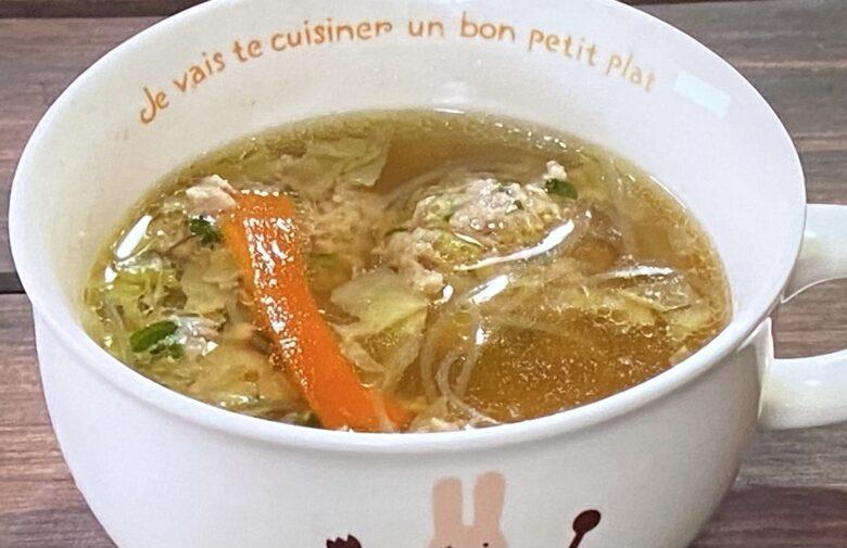 餃子肉団子スープ ウワサのお客さま